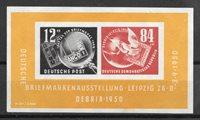 D.D.R 1950 - AFA 105 - Ubrugt