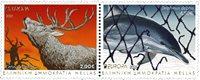 Kreikka - EUROpa 2021 - Uhanalaiset villieläimet - Postituoreena