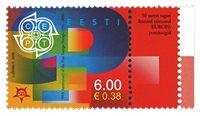 Estland - CEPT 50 år - Postfrisk frimærker