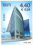 Estland - KUMU - Postfrisk frimærke
