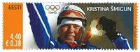 Estland - K.Smigun - Postfrisk frimærke