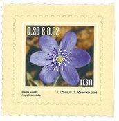 Estland - Leverblad - Postfrisk frimærke