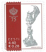 Estland - Skytteforeningen - Postfrisk frimærke
