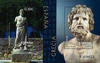 Spanien/Grækenland - Fællesudgave - Postfrisk miniark