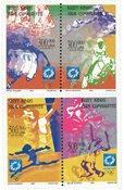 Turkin Kypros - Olympialaiset 2004
