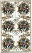 Uusi Seelanti - Olympialaiset 1996