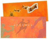 Ranska 2004  Olympialaiset Ateena - Erikoispakkauksessa