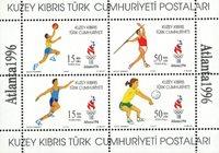 Kypros - Olympialaiset 1996