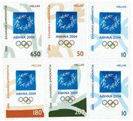 Greece - Olympic Games 2004 - Mint 1v