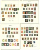 Island 1873-1995 - Rigtig flot samling i 1 album