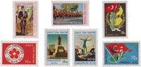 Cyprus Turkish 1974 - MICHEL 1-7 - Mint