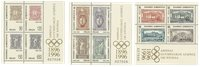 Greece 1996 - Olympic Games - Set of 3 mint s/s