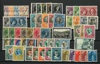Luxembourg - Samling af sæt og enkeltmærker på 1 indstikskort - Ubrugt