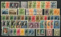 Luxembourg - Samling af sæt og enkeltmærker på 1 indstikskort - Postfrisk