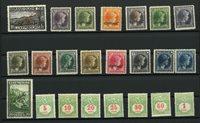Luxembourg - Samling af tjeneste- og portomærker -  Ubrugt/postfrisk