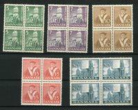 Danmark - 4-blokke AFA 229-233 - Postfrisk