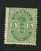 Danmark 1882 - 5 øre våbentype AFA 32 - Ubrugt