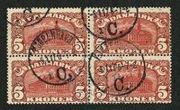 Danmark - 5 krone 4-blok AFA 67 - Stemplet