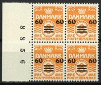 Færøerne - 4-blok AFA 6A - Postfrisk