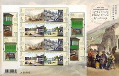 Hong Kong - Kina malerier - Postfrisk ark