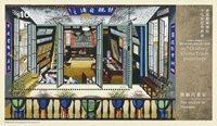 Hong Kong - Kina malerier - Postfrisk miniark 10$