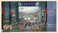 Hong Kong - Kina malerier - Postfrisk miniark 20$