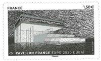 Frankrig - Expo Dubai - Postfrisk frimærke