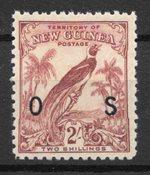 British Colonies 1931 - MICHEL 19 - Unused