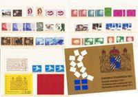 Sverige - Årsmappe 1971 - Postfrisk