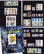 Sweden - Year pack 1996 - Mint