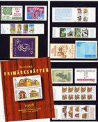 Sverige - Hæfteårsmappe 1996 - Postfrisk