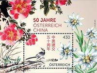 Østrig - Kina venskab - Postfrisk miniark