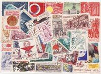 Tjekkoslovakiet - 100 forskellige frimærker