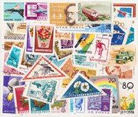 Ungarn - 600 forskellige frimærker