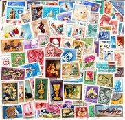 Ungarn - 222 forskellige frimærker