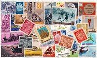 San Marino - 100 forskellige frimærker