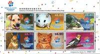 Hong Kong - Kæledyr - Postfrisk miniark