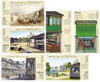 Hong Kong - Kina malerier - Postfrisk sæt 6v