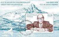 Cz. Slania 100 years - First day cancellation - Souvenir sheet