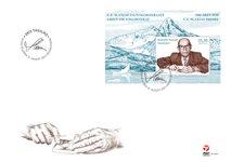 Cz. Slania 100 år - FDC/Miniark