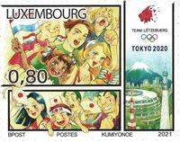 Luxemburg - Olympiske lege Tokyo 2020 - Postfrisk frimærke