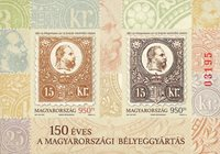 Hongrie - 150 ans du timbre - Bloc-feuillet rouge
