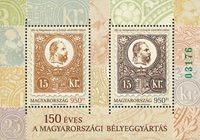Ungarn - 150 år frimærkejubilæum - Postfrisk miniark grøn