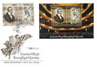 Zweden - Opera gez. uitgifte met Frankrijk - Eerste dag envelop