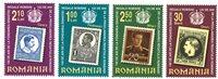 Rumænien 2006 - Kongelige - Postfrisk sæt 4v