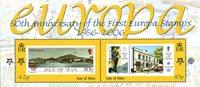 Isle of Man - 50-året for EUROPA CEPT - Postfrisk Miniark