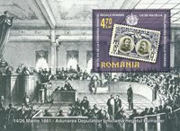 Rumænien 2006 - Kongelige - Postfrisk miniark