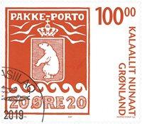 Pakke-porto 100 år III - Dagstemplet - Frimærke