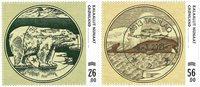 Gamle grl. pengesedler III - Centralt dagstemplet - Sæt