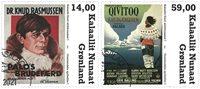 Grønlandske spillefilm I - Dagstemplet - Sæt